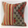 Kilim Cushion Cover M1447