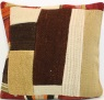 Kilim Cushion Cover M1462