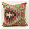 Kilim Cushion Cover M194
