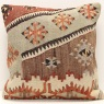 Kilim Cushion Cover M58