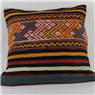 M572 Kilim Cushion Covers