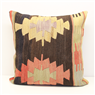 XL438 Kilim Cushion Covers