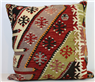 Kilim Cushion Covers XL423