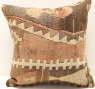 M1019 Kilim Cushion Pillow Cover