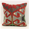 Kilim Cushion Pillow L448