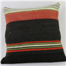 M932 Kilim Pillow Cover
