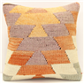 S334 Kilim Pillow Cover