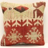 S410 Kilim Pillow Cover
