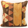 M1533 Kilim Pillow Cover