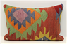 D139 Kilim Pillow Cover