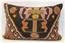 Kilim Pillow Cover D130