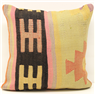 M1412 Kilim Pillow Covers