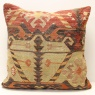 L403 Turkish Kilim Cushion Cover