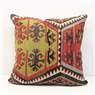 XL286 Large Kilim Cushion Cover