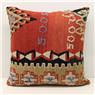 XL378 Large Kilim Cushion Cover
