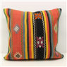 Large Patterned Kilim Cushion Cover (60cm x 60cm) XL19
