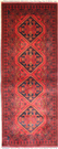 R8427 Persian Handmade Carpet Runners