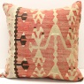 L488 Persian Kilim Cushion Cover