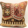 XL338 Persian Kilim Cushion Cover