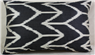 i67 Rug Store Silk Ikat Cushion Pillow Covers