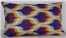 i69 Rug Store Silk Ikat Cushion Pillow Covers