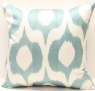 i10 Silk Ikat Pillow cover