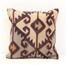 M1318 Turkish Kilim Cushion Cover