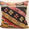 XL437 Turkish Kilim Cushion Cover
