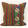 Turkish Kilim Cushion Cover M712
