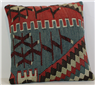 Turkish Kilim Cushion Cover S287