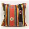 Turkish Kilim Cushion Cover XL120