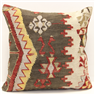 M1555 Turkish Kilim Cushion Covers London UK