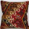 L644 Turkish Kilim Cushion Pillow