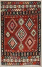 R5598 Turkish Kilim Rugs