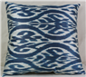 i36 Uzbekistan ikat handwoven decorative pillow cushion cover